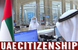 The UAE offer citizenship