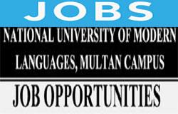 Jobs in National University Of Modern Languages NUML - Multan